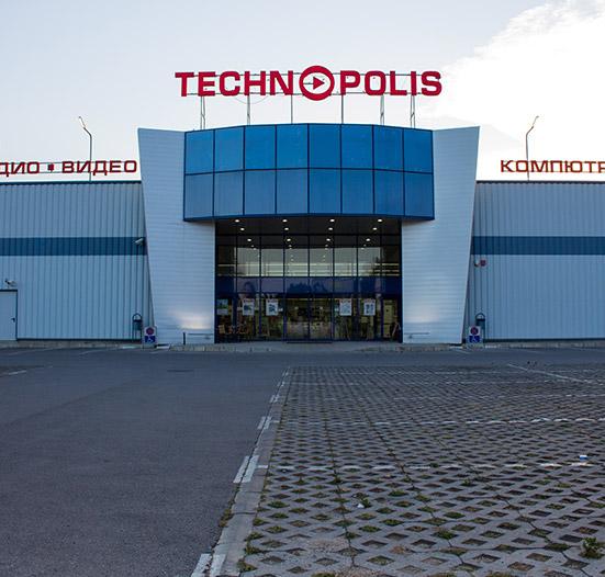 Technopolis Kardjali