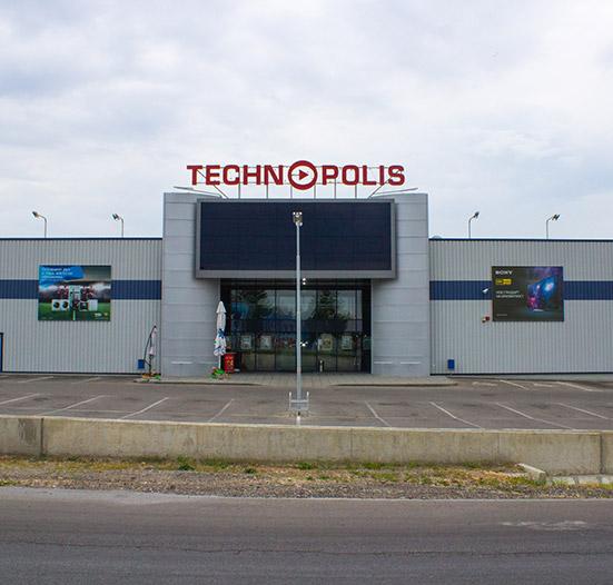 Technopolis Haskovo