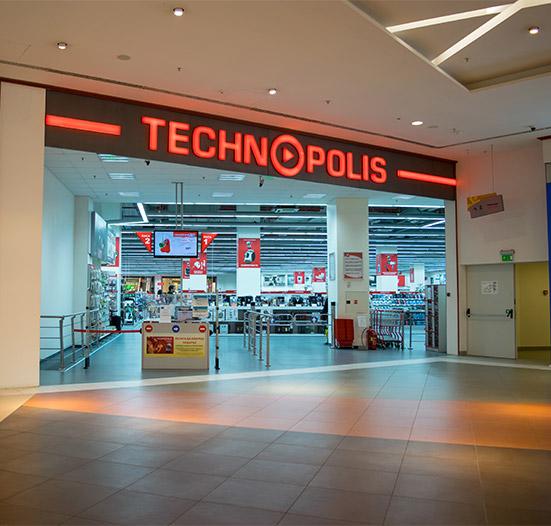 Technopolis Sofia Mall Paradise