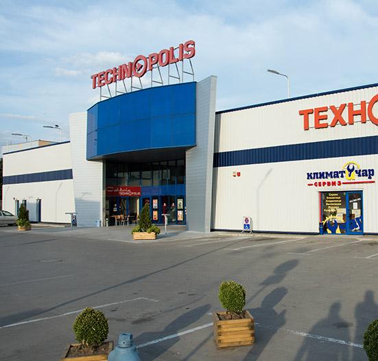 Технополис Русе