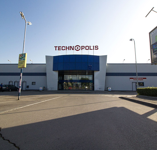 Technopolis Sofia Lulin