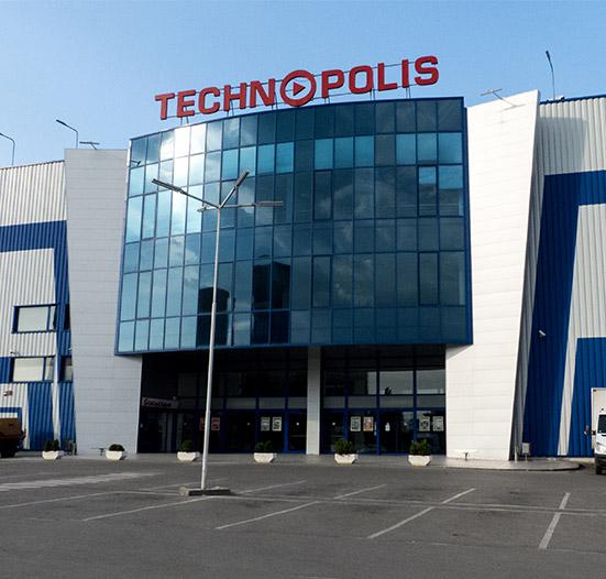 Technopolis Sofia Nadejda