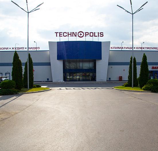 Technopolis Stara Zagora