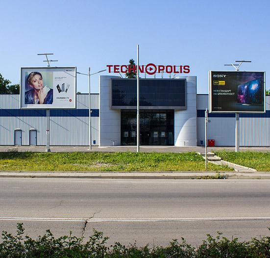 Технополис Разград