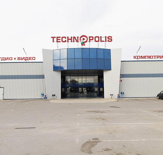 Technopolis Yambol