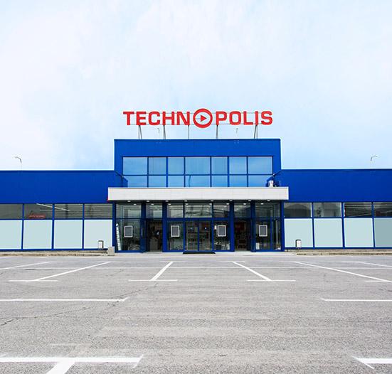 Технополис Сандански