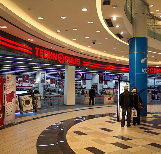 Технополис София МОЛ The Mall