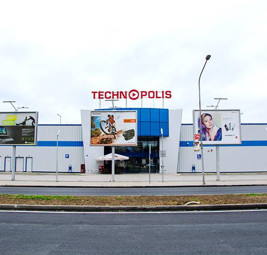 Technopolis Silistra