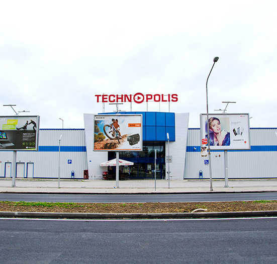 Технополис Силистра