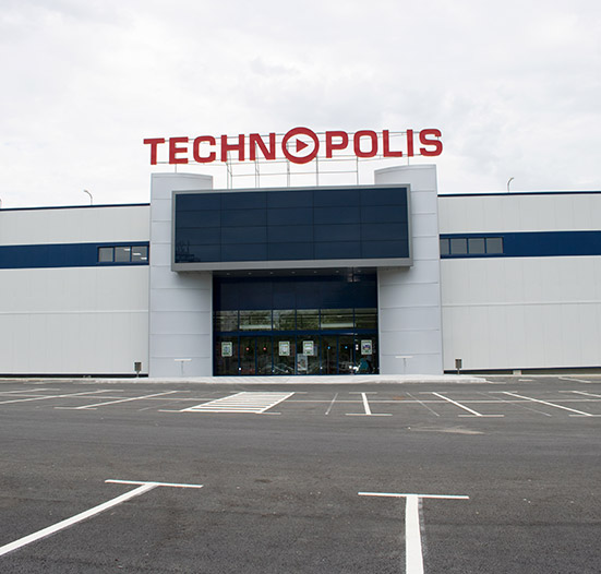Technopolis Burgas 2