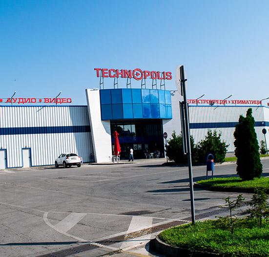 Технополис Пазарджик
