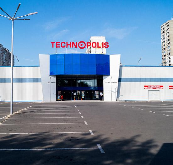 Technopolis Burgas 1