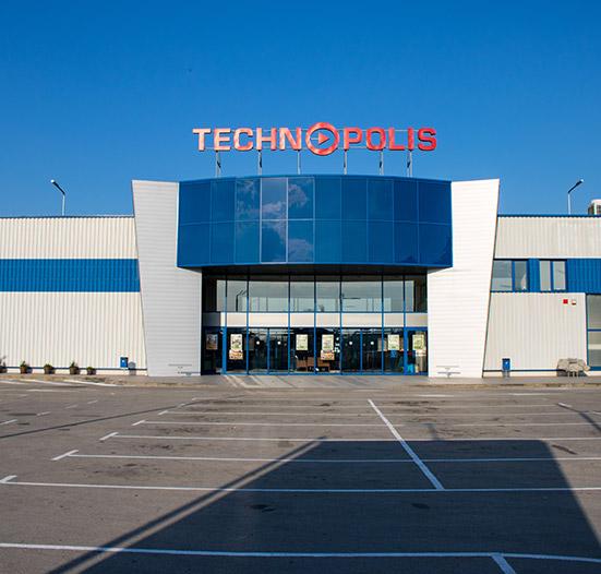 Technopolis Veliko Tarnovo