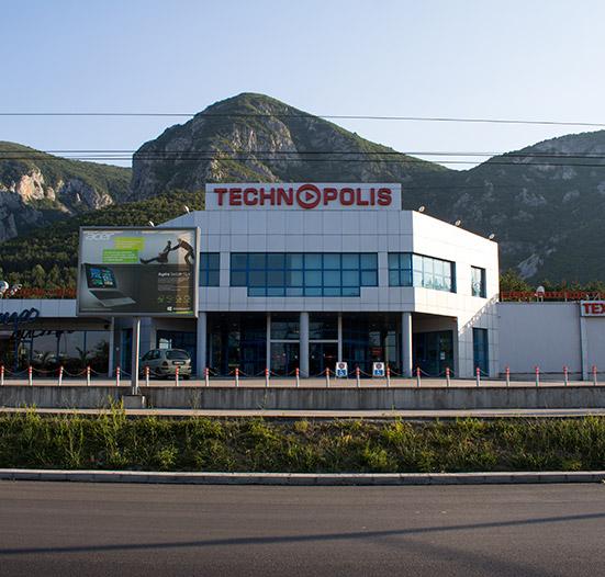 Технополис Враца