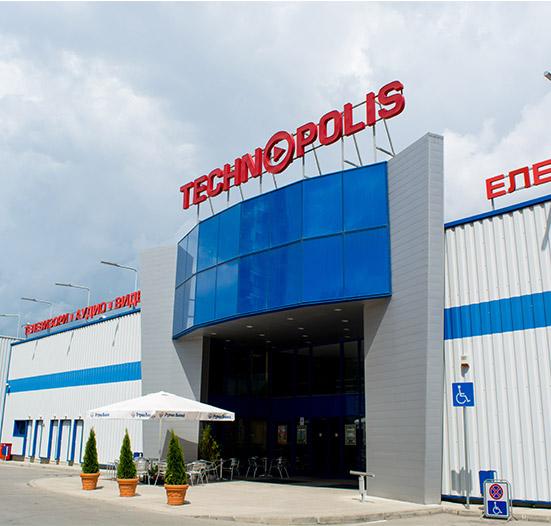 Technopolis Pernik