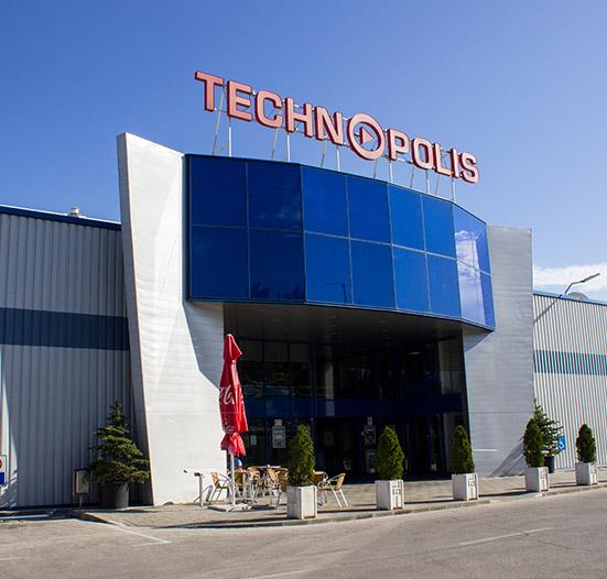 Технополис Пловдив